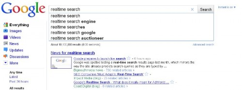 instant_search